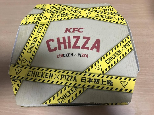 ケンタッキーピザ買ってきたお(´・ω・`)