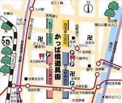 外国人観客に最近人気の「合羽橋」 外国人「日本の包丁は切れ味最高よ」「鉄瓶で水がおいしくなるよ」