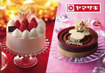 松たか子がヤマザキのクリスマスケーキ食べると思えない!!