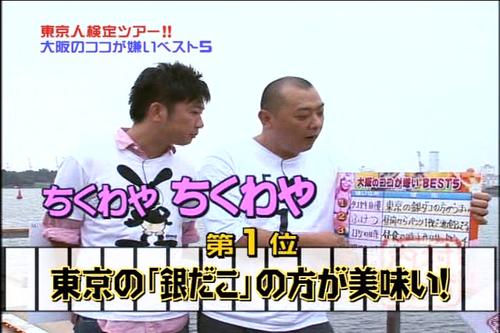 大阪でたこ焼き食った結果wwwwwwwwwwwwwwww