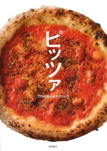宅配ピザ1枚の値段でスーパーに売ってる冷凍ピザ10枚くらい買えるよな