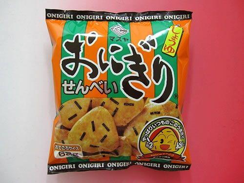 関東の人ってこのお菓子知らないってマジ?