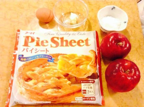 お腹すいたしアップルパイ作ったよ