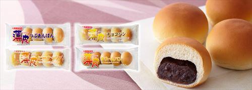 薄皮ミニパンシリーズは菓子パン界の帝王