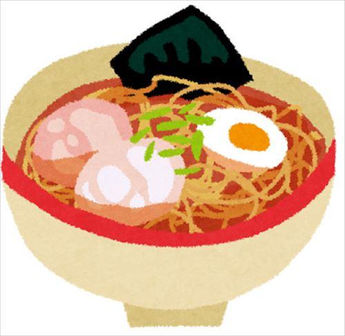 food_ramen-iloveimg-converted_R