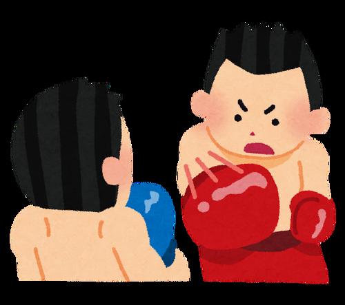 ボクサー「ふー計量終わったンゴ」パクパクムシヤムシャ→5キロ増