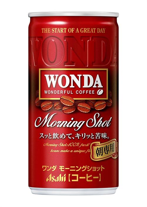 女の人が缶コーヒー買わない理由wwwwwwwwww