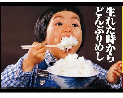 ワイバカ舌、今日も飯が美味い