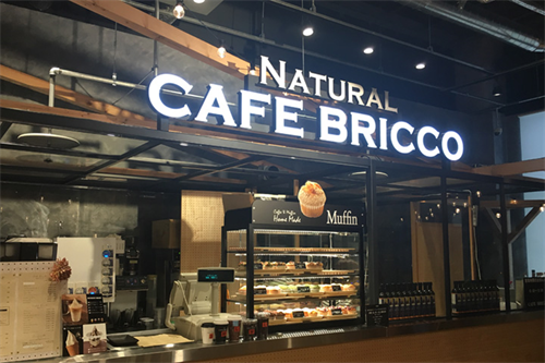 カインズでコーヒーのS100円、カフェ・ラテが250円、おやつマフィンプレーンが110円で買える「CAFE BRICCO(カフェブリッコ)」