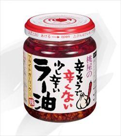 【悲報】食べるラー油、完全に忘れられる