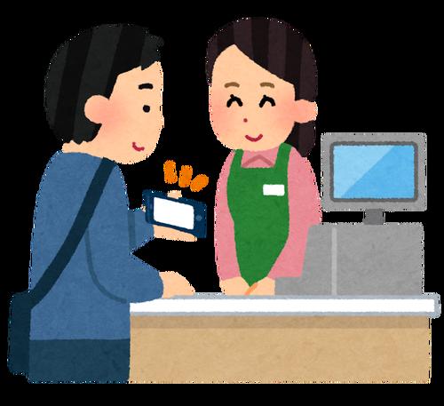 中国人「日本の店で『携帯決済できる?』と尋ねたら呆然とされた。我々は未来に生きている」