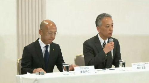 日本マクドナルドが連続する異物混入について会見 「全て混入を公表する必要は無い!」