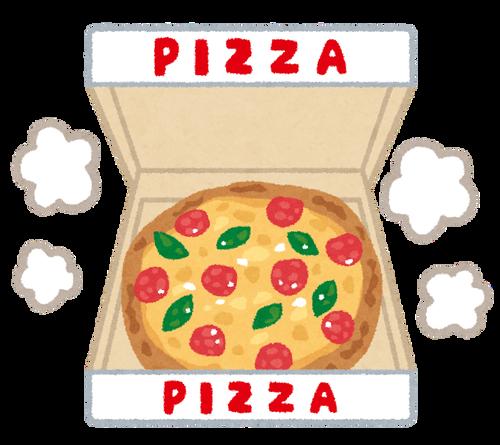 【画像】画期的なピザの切り分け方