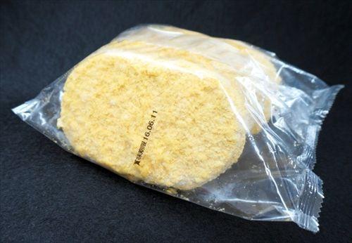 <廃棄カツ横流し>みのりフーズ、弁当店に30回以上転売
