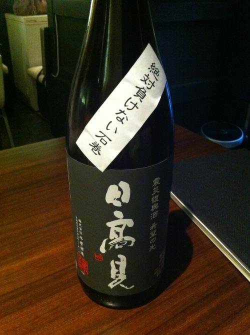 呑んだ日本酒の写真を淡々と貼ってく