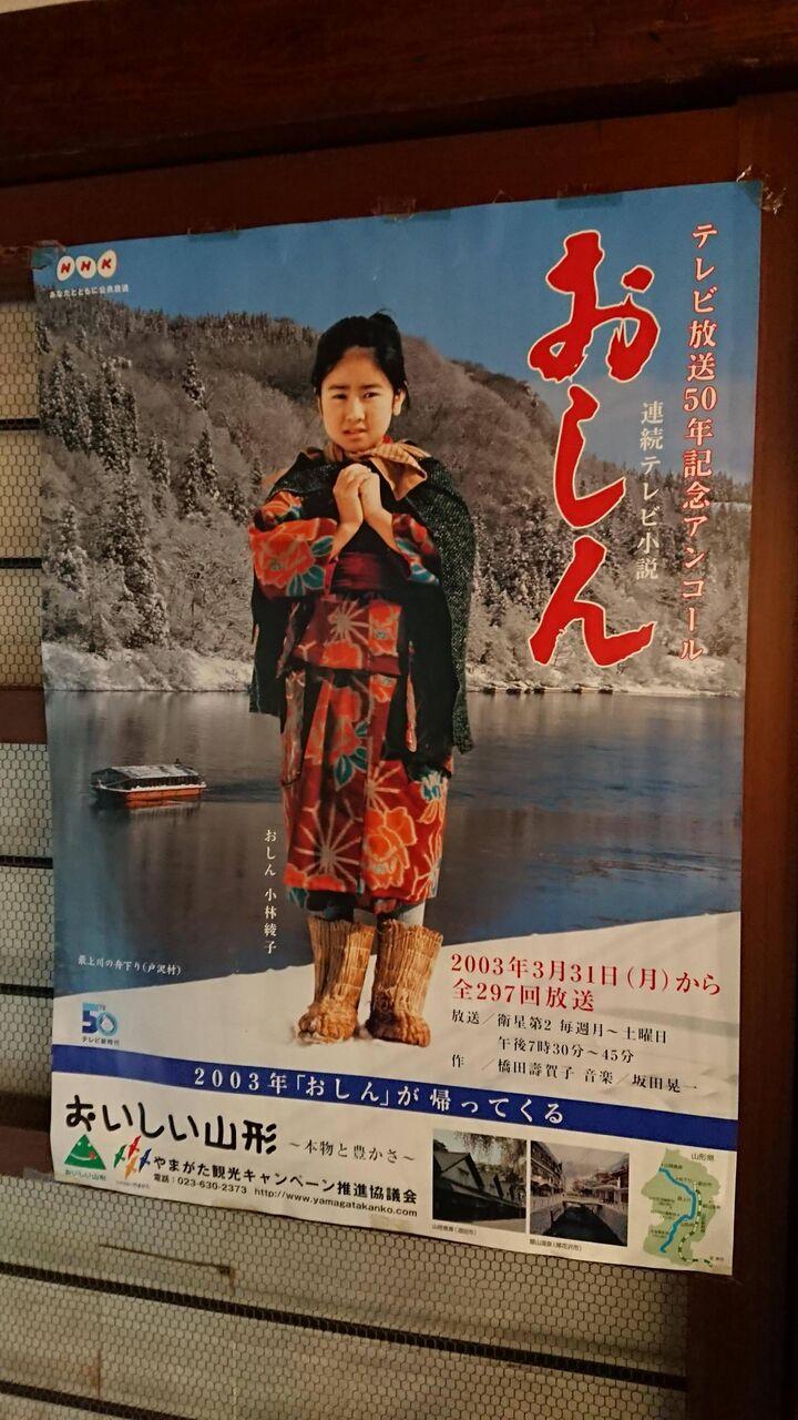 山形県「食い物おいしい」「温泉がたくさんある」「自然が豊か」←こいつが東北で天下取れなかった理由