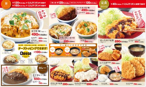 menu_0811