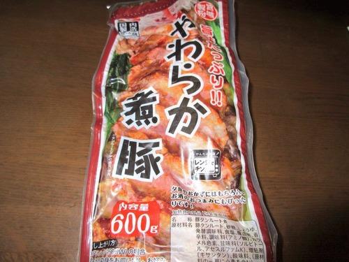 業務スーパーのやわらか煮豚wwwwww