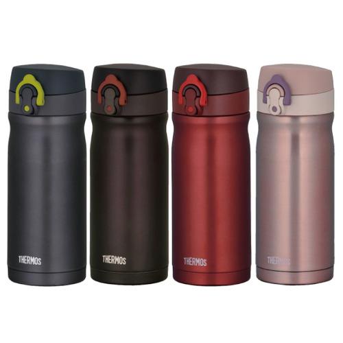 サーモスって水筒のメーカー知ってる香具師いる?