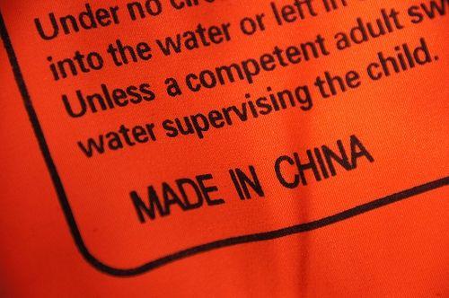 最近増えた「Made in PRC」 実は「People's Republic of China」の略 中国産隠しが目当てか