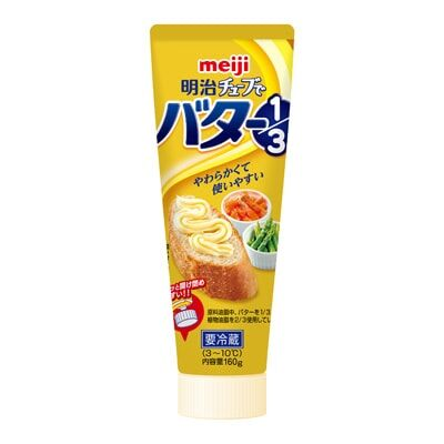 チューブのバター←こいつが異常な安さを誇る理由