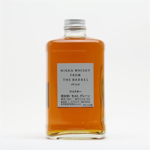 【英国際品評会】ニッカとサントリーのウイスキーに最高賞