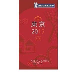 「ミシュランガイド東京2015」に掲載されたラーメン店 全22店舗リスト