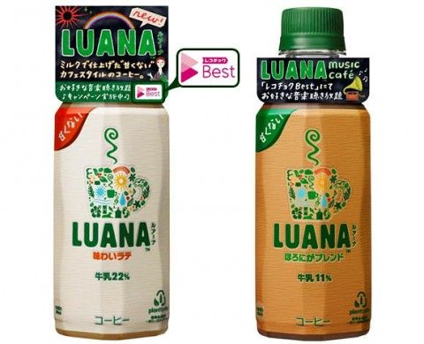 luana-package-480x389