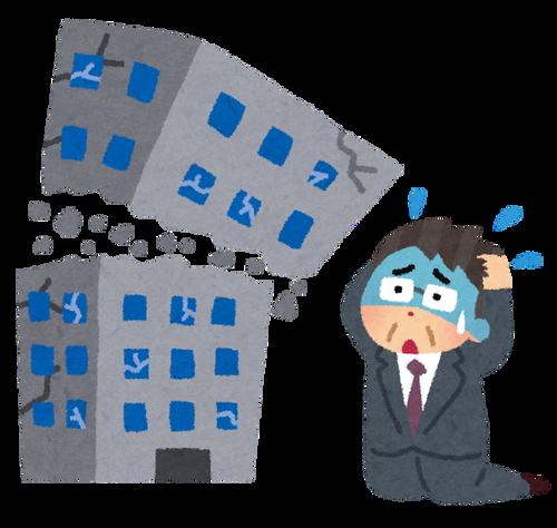 ふるさと納税返礼品のおせち届かず → 業者が倒産