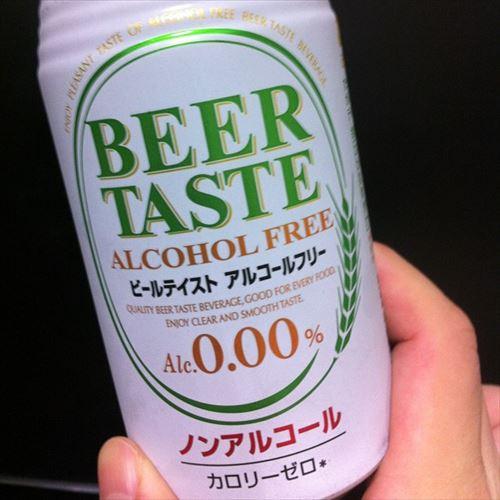 30代女性「休憩時間にノンアルコールビールを飲んでいたら、上司がブチギれ次の日休まされた」