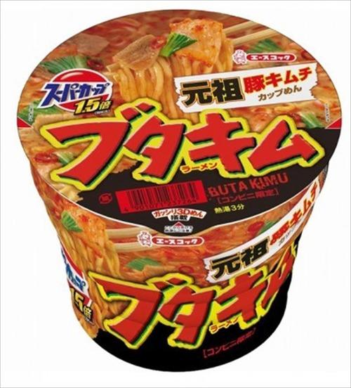 二大カップ麺のハズレメーカー「エースコック」