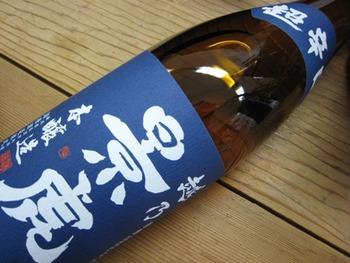 日本酒ってやっぱ辛口だよな 米どころの酒が旨いわ