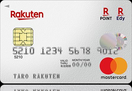 img_hero_card_rakuten01x2