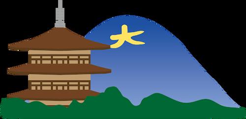 【画像】京都「送り火やらなきゃ…でもコロナが…せや!」→衝撃の結果に
