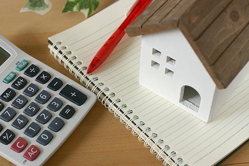 新型コロナの影響で収入が減って住宅ローンの返済が厳しい 家を手放すしかないの?