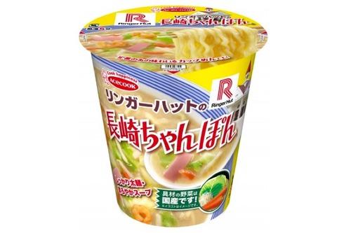 本場もビックリ!?「リンガーハットの長崎ちゃんぽん」がカップ麺になって新発売!