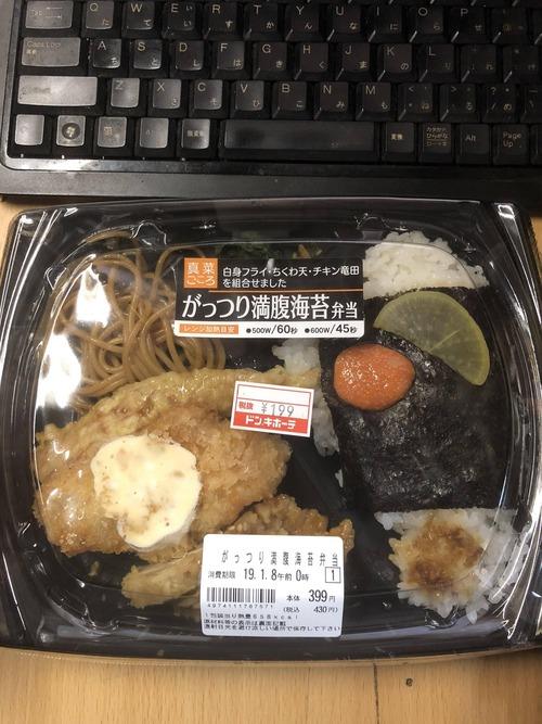ドンキホーテの199円弁当安すぎて草