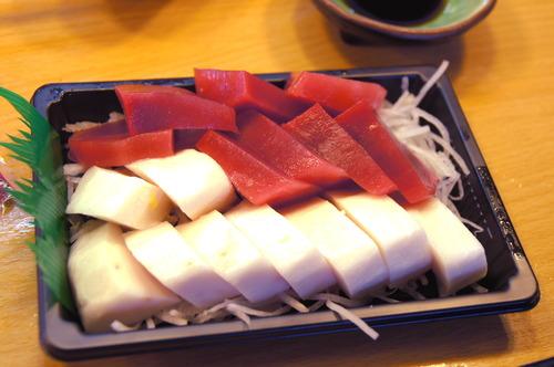 Ruvettus_pretiosus_sashimi