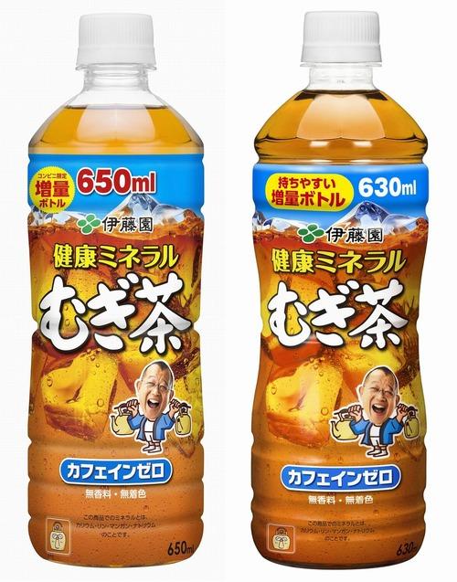 日本企業「容量減らして値段上げたろ!」ミネラル麦茶「...。」