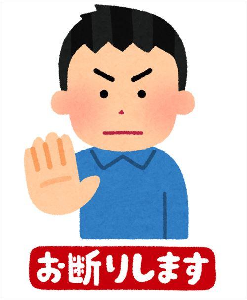 okotowari_shimasu_man_R