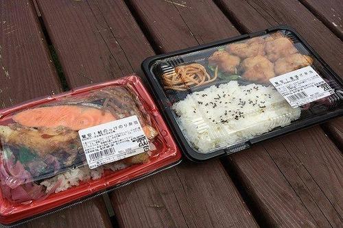 ドンキホーテの200円弁当がマジで美味しくてホモ弁なんかもういらないんだが