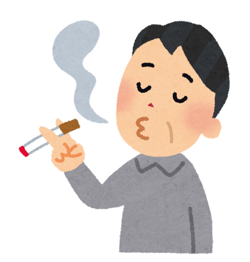 【悲報】消費税増税に乗じてタバコ爆値上げ