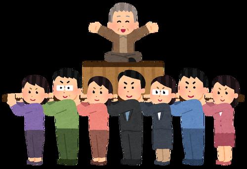 働く高齢者の年金見直し 月収62万円まで年金の減額なし