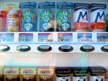 富士山の売店ボッタクリすぎワロタwwwwwwwwwwwwww