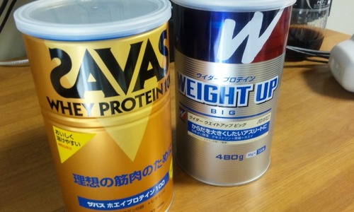 Protein_japan