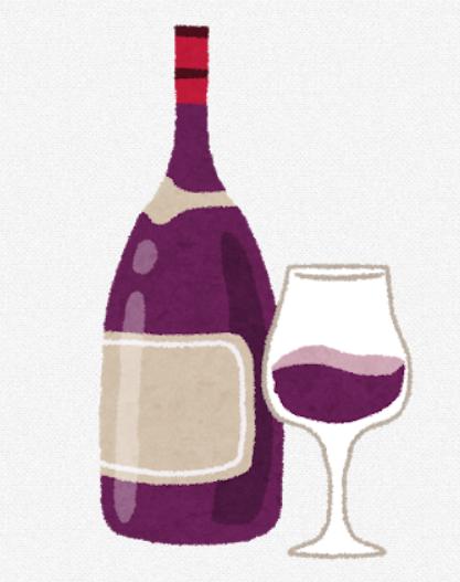 ガキワイ「ワインってぶどうジュースみたいで美味いんやろなぁ…😊」