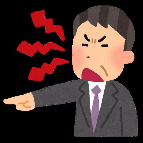 【悲報】ワイ学生、コンビニバイトで客と喧嘩してしまう