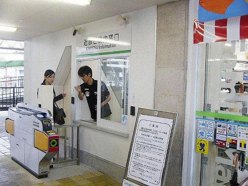 コンビニ店員が駅の改札業務 三重・ファミリーマート近鉄鈴鹿市駅店