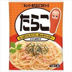 今たらこスパゲティの素をごはんにかけて食ってるんだが
