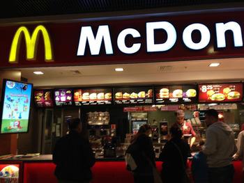 トルコの「朝マック」がとてもヘルシーだと話題に、日本マクドナルドも取り入れろよ※画像あり